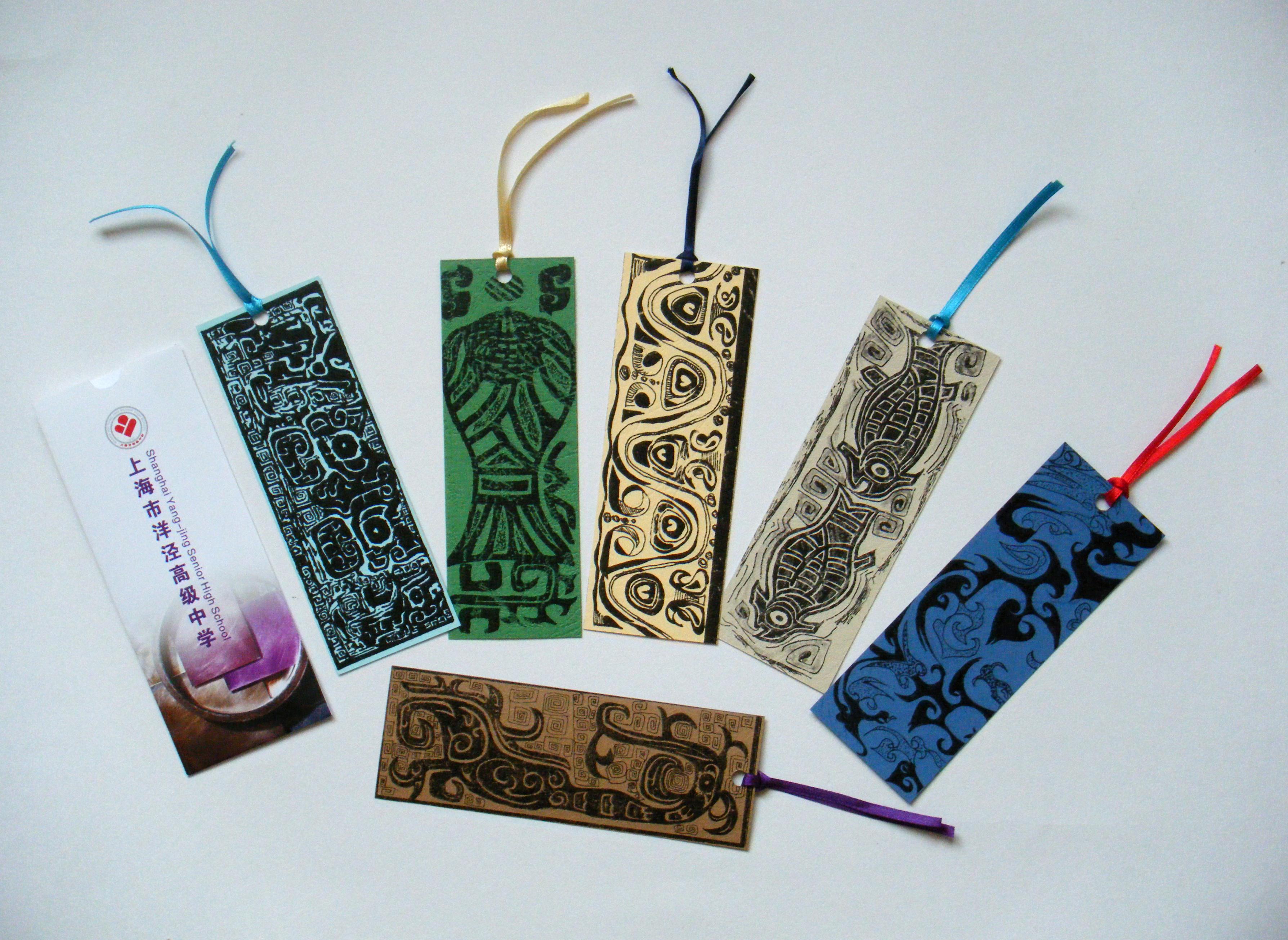赠送礼物-学生绘制的书签(青铜器纹样).jpg